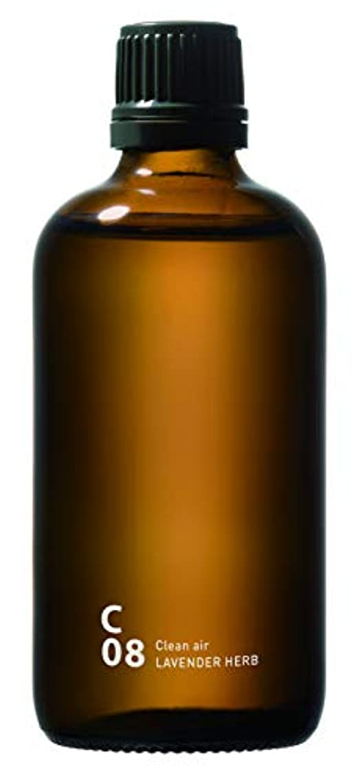 インスタンス緩める不従順C08 LAVENDER HERB piezo aroma oil 100ml