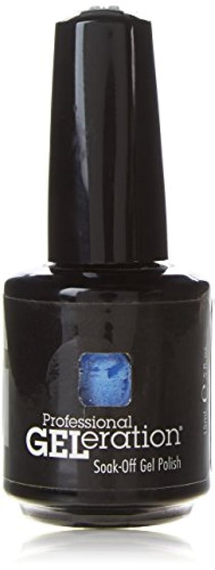 終了しました実現可能粘り強いJessica GELeration Gel Polish - True Blue - 15ml / 0.5oz