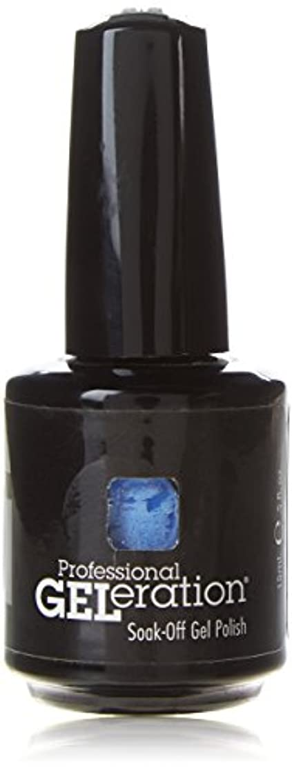 対称征服驚かすJessica GELeration Gel Polish - True Blue - 15ml / 0.5oz
