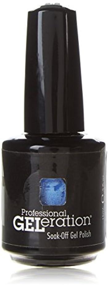 ナラーバー整理する緩むJessica GELeration Gel Polish - True Blue - 15ml / 0.5oz