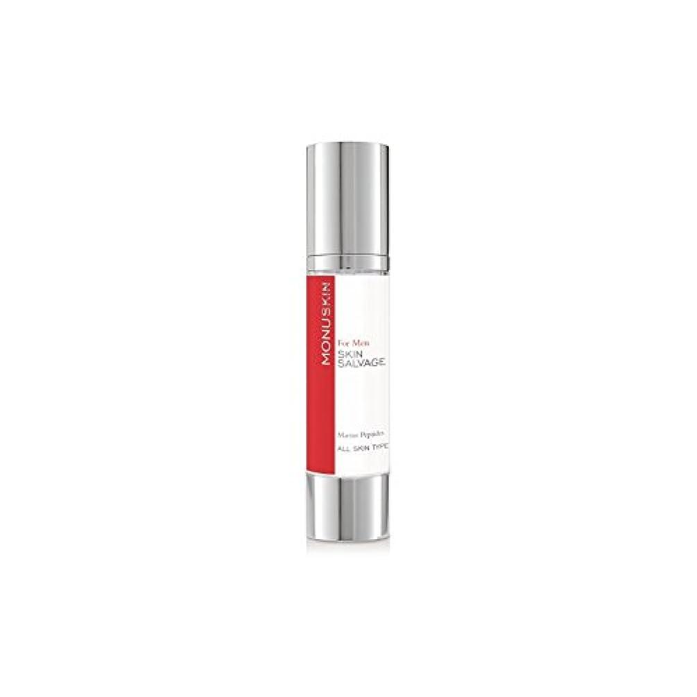 男性の肌のサルベージ50ミリリットルのための x2 - Monuskin For Men Skin Salvage 50ml (Pack of 2) [並行輸入品]