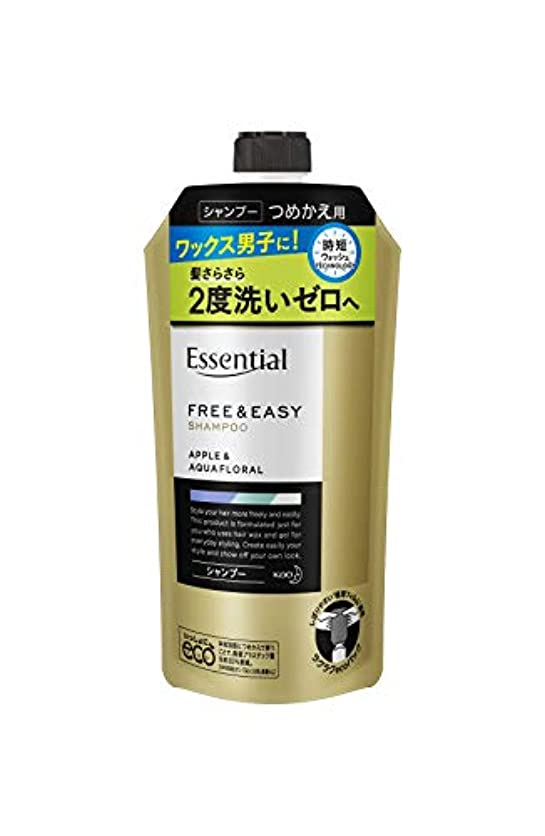 呼吸解凍する、雪解け、霜解けエクステントエッセンシャル フリー&イージー シャンプー つめかえ用 300ml