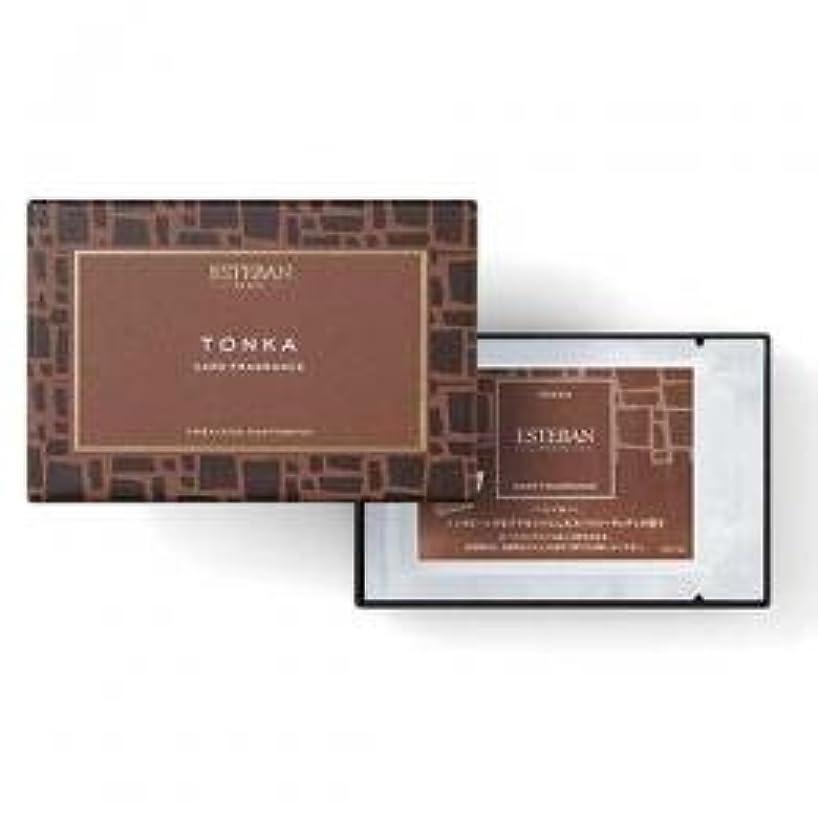 マニア定義する封筒エステバン カードフレグランス トンカ