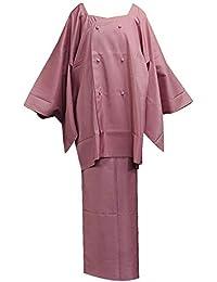 [キモノカフェ] kimono cafe 雨コート 二部式 フリーサイズ 着物雨コート 晴雨兼用 前掛け