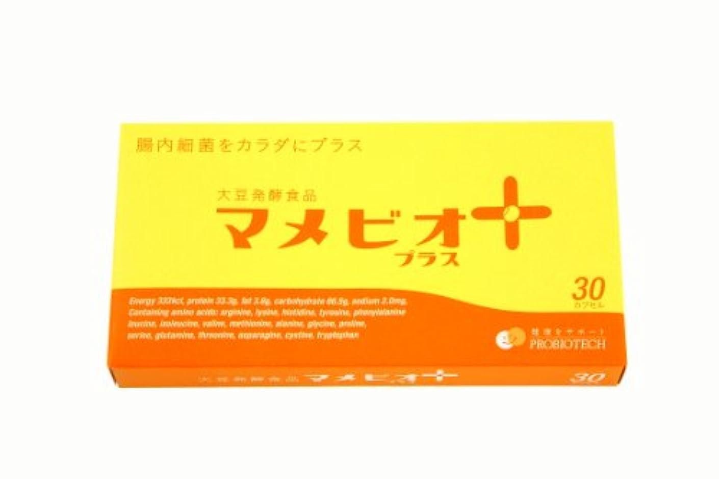 保持ニンニクチャネル土壌菌サプリ マメビオプラス(1箱)自然大豆発酵食品