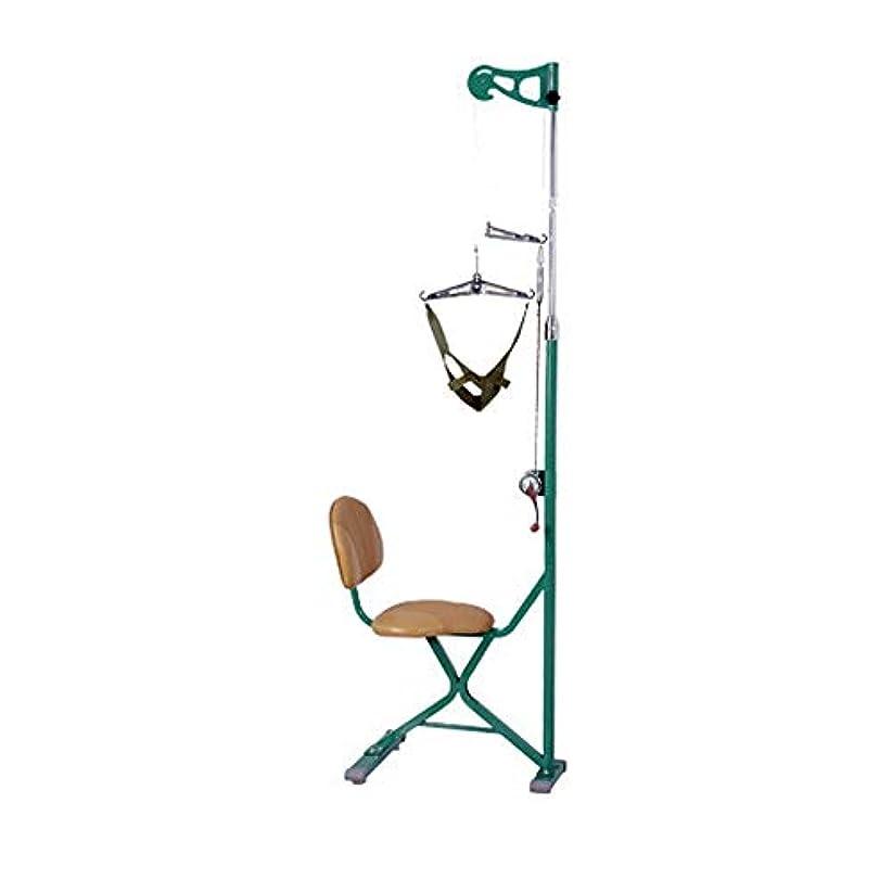 頸椎牽引チェア、首頸椎牽引装置 - ホームストレッチアダルトプルネック牽引フレーム痛み緩和