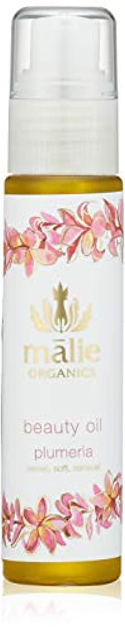 仮説賛辞アンペアMalie Organics(マリエオーガニクス) プルメリア