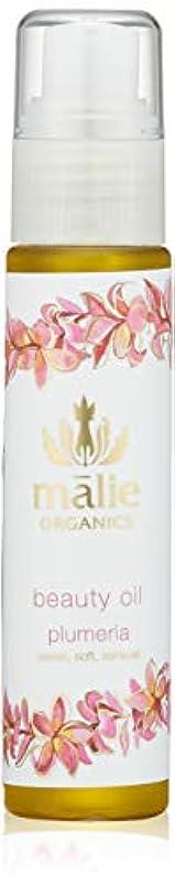 処方する意識的ひもMalie Organics(マリエオーガニクス) ビューティーオイル プルメリア 75ml