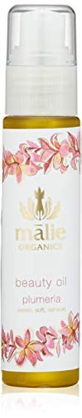 サークルすみませんリテラシーMalie Organics(マリエオーガニクス) ビューティーオイル プルメリア 75ml