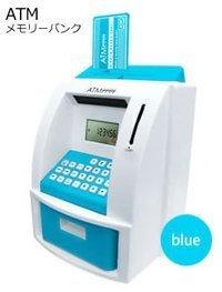 【ピーナッツクラブ】ATMメモリーバンク ブルー KK-00295 多機能ATM式貯金箱