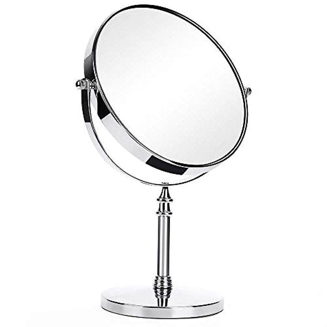 応用波トロリー7インチ両面1X / 2X化粧鏡360度回転拡大鏡トラベルミラーベース取り外し可能