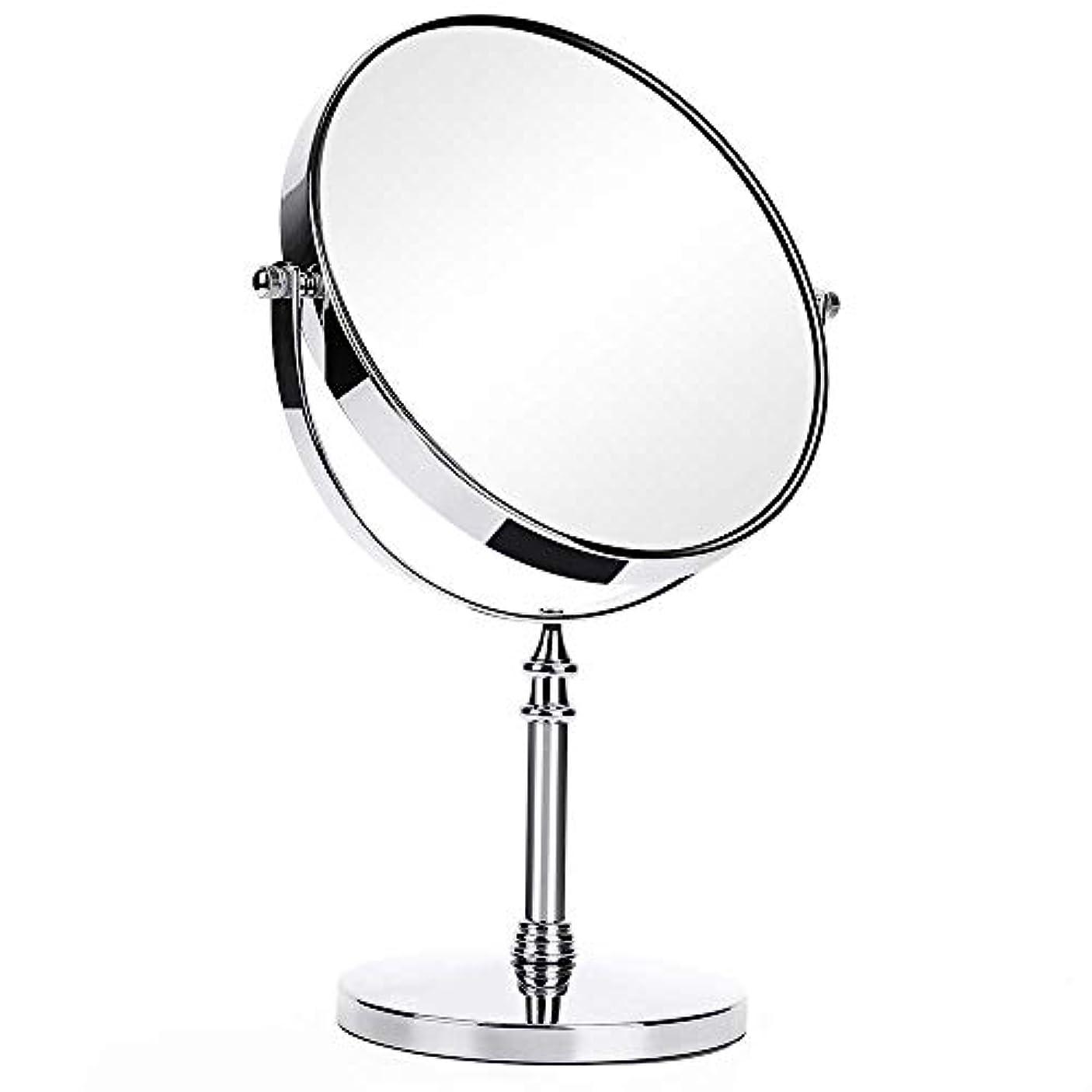 喉が渇いた平方極小7インチ両面1X / 2X化粧鏡360度回転拡大鏡トラベルミラーベース取り外し可能