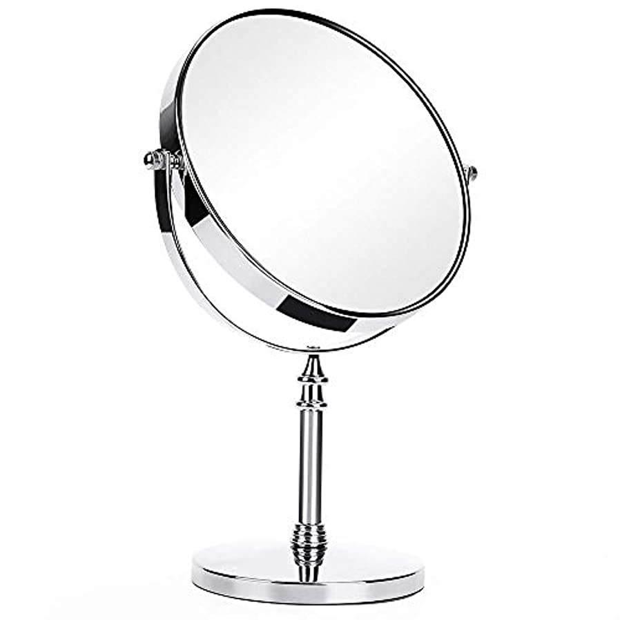 レギュラーグループモッキンバード7インチ両面1X / 2X化粧鏡360度回転拡大鏡トラベルミラーベース取り外し可能