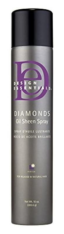 り物質飾るDesign Essentials プロフェッショナル弾む、シルキーフィニッシュ-10オンス用ダイヤモンドオイルシーン軽量インテンスシャインスプレー。 10オンス