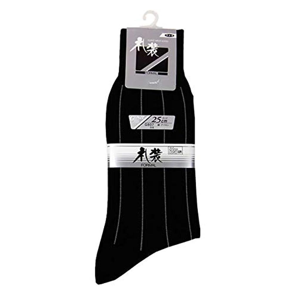 レーザタクシーエキゾチックグンゼ(GUNZE) 商品コード:G807-026-27cm 礼装用 メンズソックス 27cm ブラック/メンズ