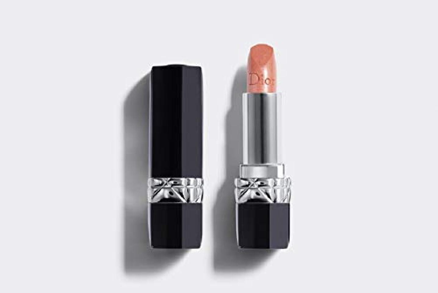 フィッティング系統的非公式【国内正規品?限定品】Dior ディオール ルージュ ディオール<ジャドール> #551 ジョワユーズ (ピーチピンク)