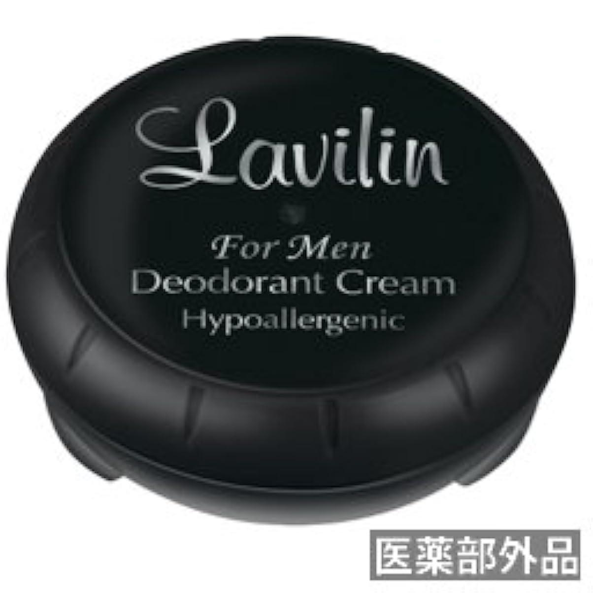 上流のエコー乳製品メンズラヴィリン 12.5g「デオドラントクリームラヴィリン」からメンズタイプ登場!ワキ?アシのニオイをしっかり消臭!