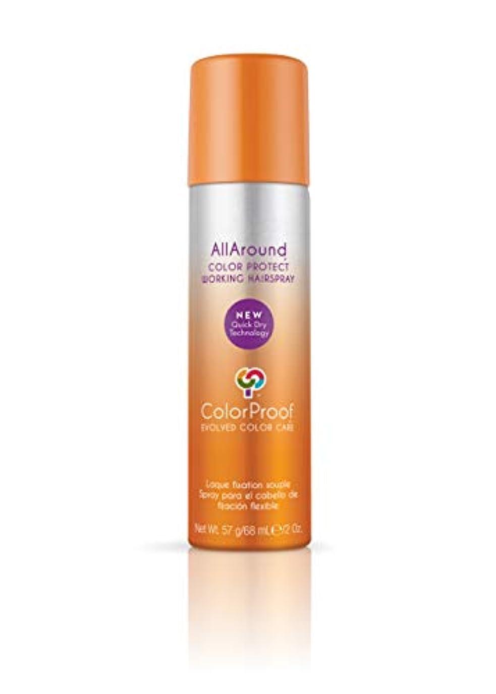 雰囲気反響する有限ColorProof Evolved Color Care ColorProof色ケア当局オールアラウンド色ワーキングヘアスプレー、2オズの保護 2オンス オレンジ