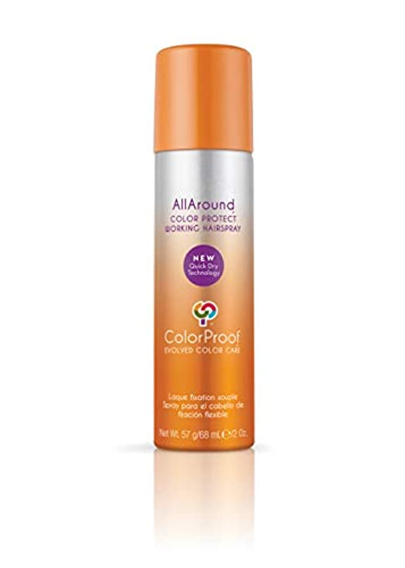 永久立派な常習者ColorProof Evolved Color Care ColorProof色ケア当局オールアラウンド色ワーキングヘアスプレー、2オズの保護 2オンス オレンジ