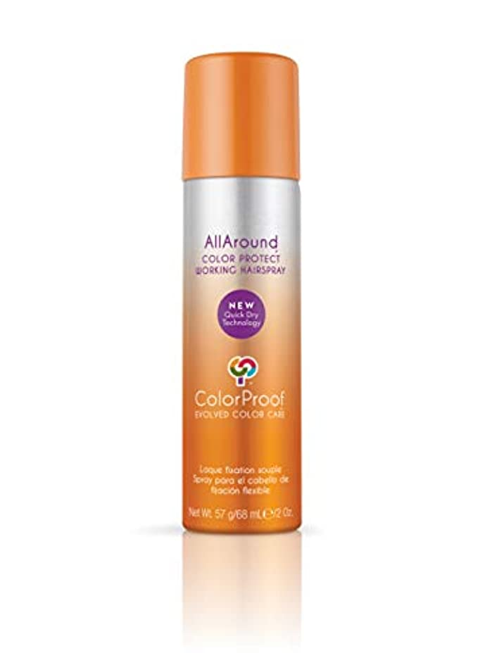 挑む洗剤読書ColorProof Evolved Color Care ColorProof色ケア当局オールアラウンド色ワーキングヘアスプレー、2オズの保護 2オンス オレンジ