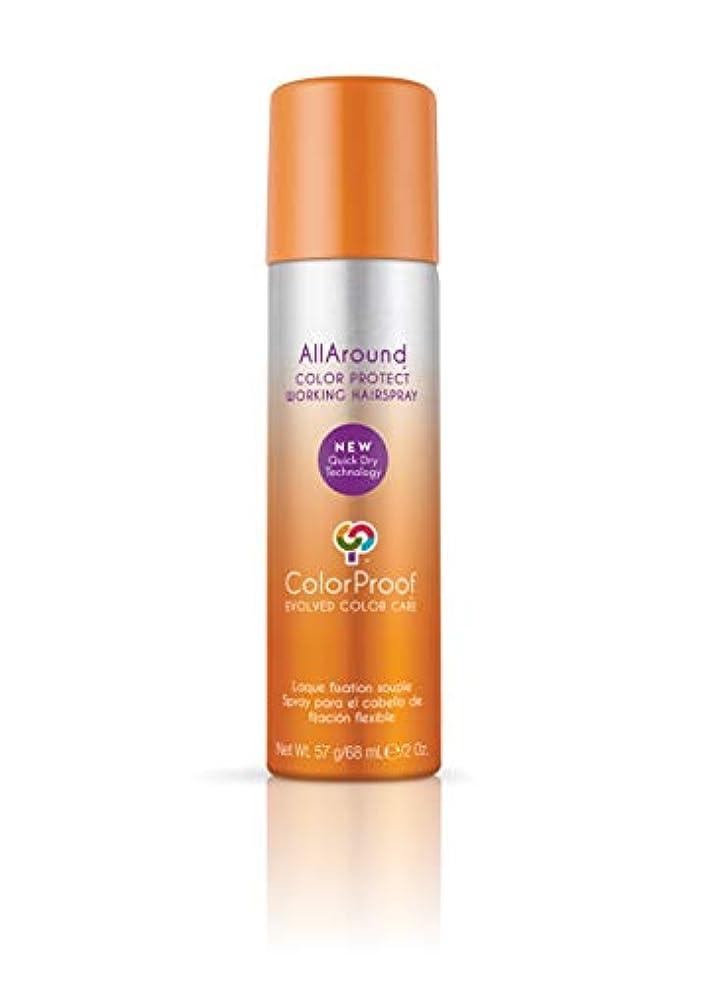 固有の労働そのようなColorProof Evolved Color Care ColorProof色ケア当局オールアラウンド色ワーキングヘアスプレー、2オズの保護 2オンス オレンジ