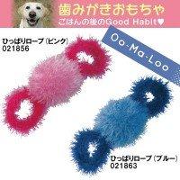 ペット用品 トルコ製犬用歯みがきおもちゃ オーマ・ロー ひっぱりロープ ピンク・021856 【人気 おすすめ 】