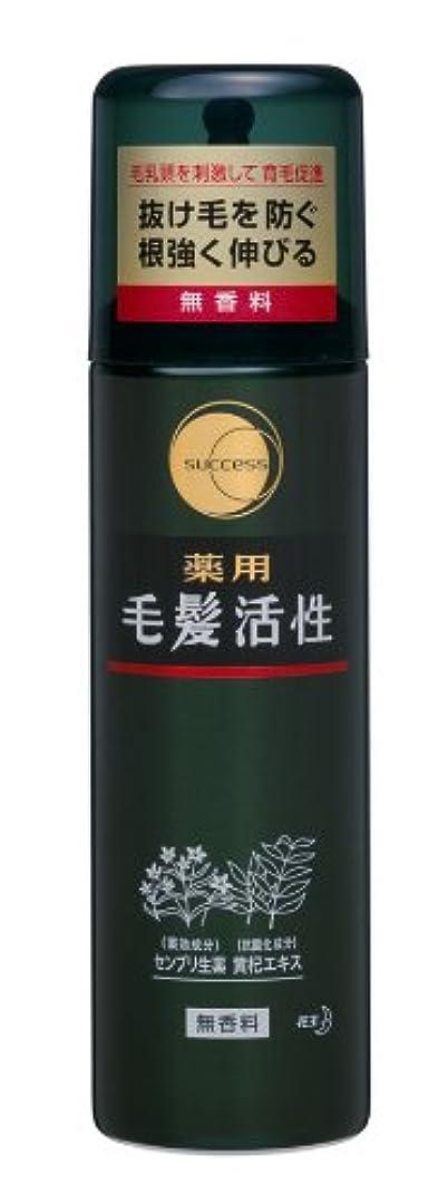 チャネル最愛の病的サクセス薬用毛髪活性 無香料/185g