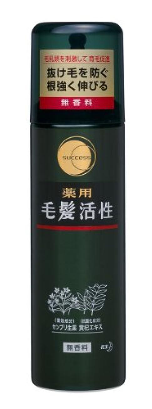 外側グレーくるみサクセス薬用毛髪活性 無香料/185g