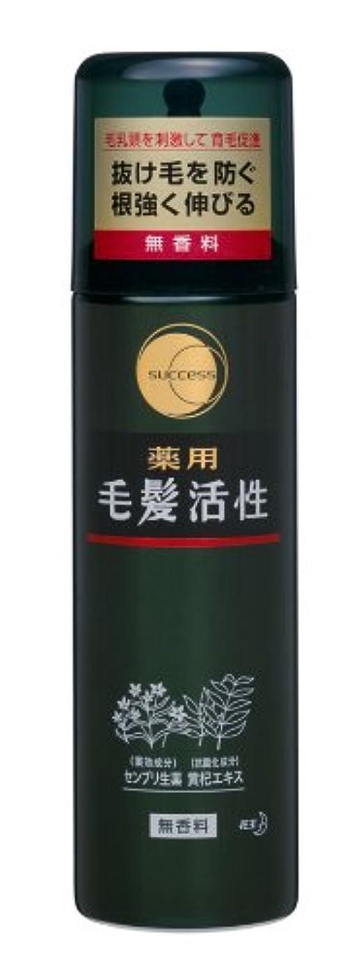 好意的味わう素敵なサクセス薬用毛髪活性 無香料/185g