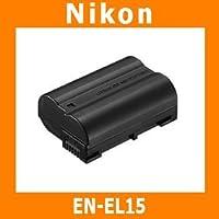 EN-EL15 互換バッテリー(2個セット)
