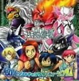 Animation Soundtrack by Digimon Savers Best (2007-04-18)