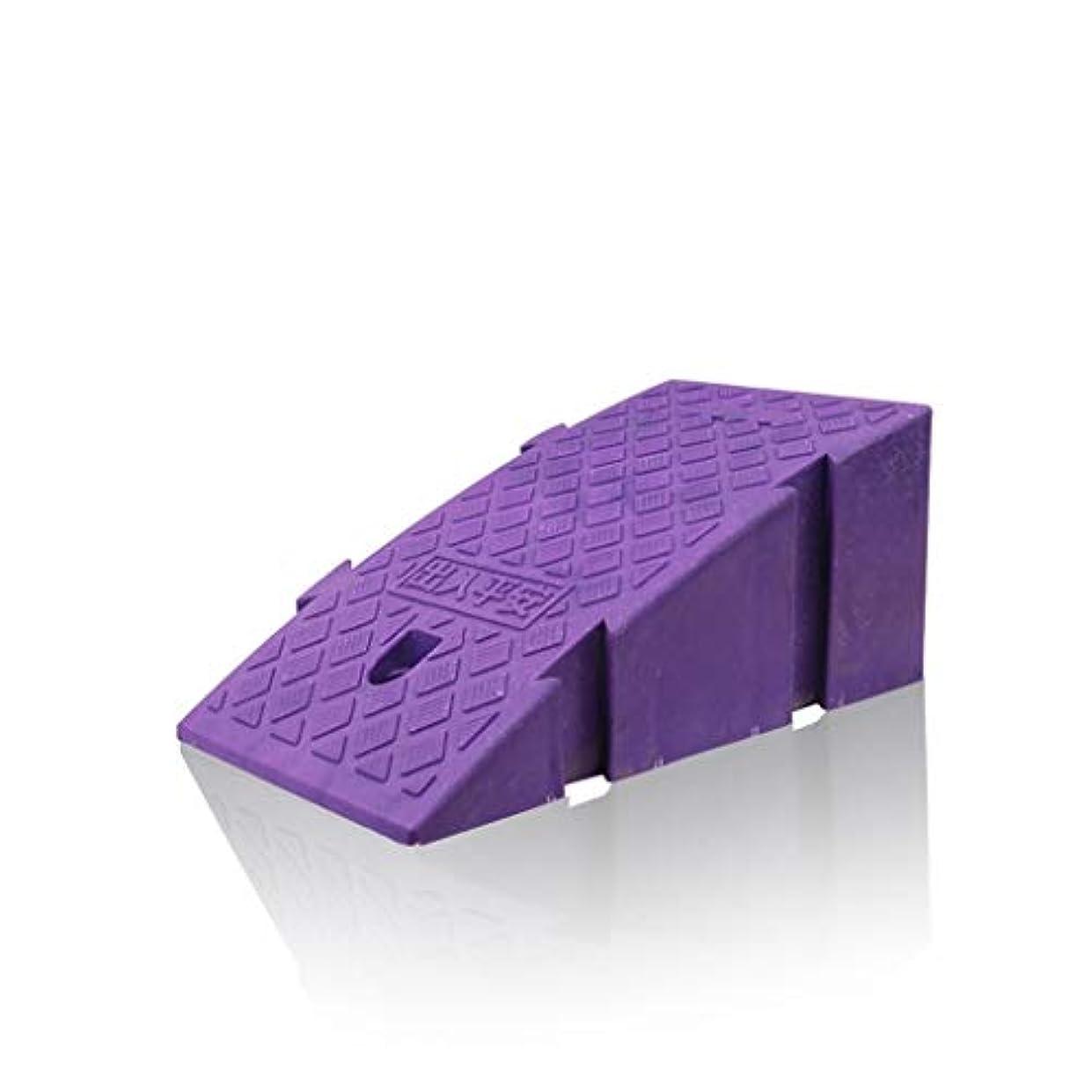 億グリット透けて見えるサービス傾斜路、プラスチックの厚くなった三角形のパッド店スーパーマーケット車椅子傾斜地家のガレージオートバイの傾斜路 (Color : Purple, Size : 25*45*16CM)