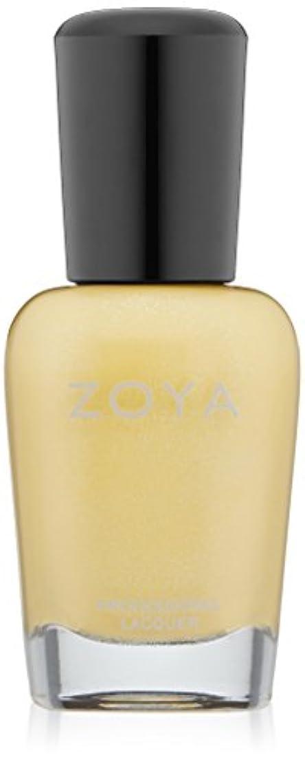 失態りんご有毒ZOYA ゾーヤ ネイルカラー ZP775 DAISY デイジー 15ml 2015Spring  Delight Collection レモンメレンゲのようにふわりと色づくイエロー マット?パール 爪にやさしいネイルラッカーマニキュア