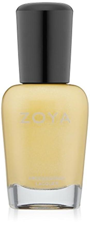 むさぼり食う消費寛解ZOYA ゾーヤ ネイルカラー ZP775 DAISY デイジー 15ml 2015Spring  Delight Collection レモンメレンゲのようにふわりと色づくイエロー マット?パール 爪にやさしいネイルラッカーマニキュア