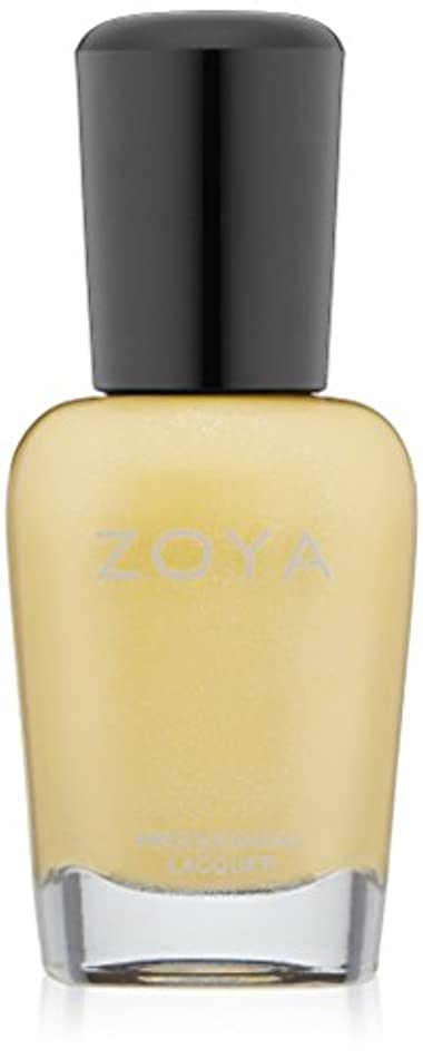 キャメルハイライトブロンズZOYA ゾーヤ ネイルカラー ZP775 DAISY デイジー 15ml 2015Spring  Delight Collection レモンメレンゲのようにふわりと色づくイエロー マット?パール 爪にやさしいネイルラッカーマニキュア