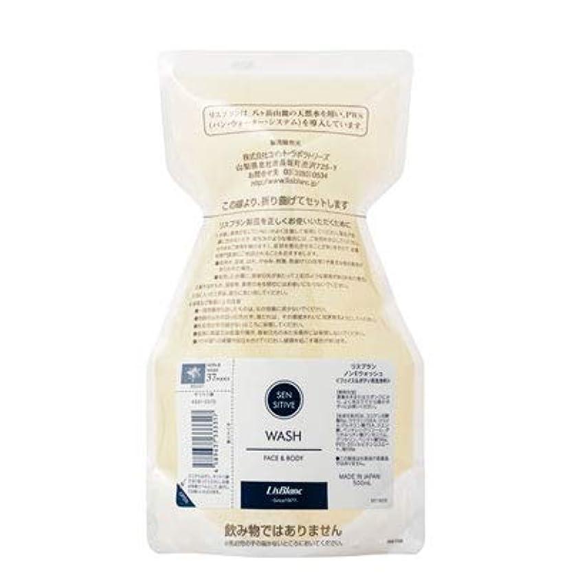 長方形弁護士タバコリスブラン ノンEウォッシュ 500mL 弱酸性全身用洗浄料 省資源パウチ袋タイプ