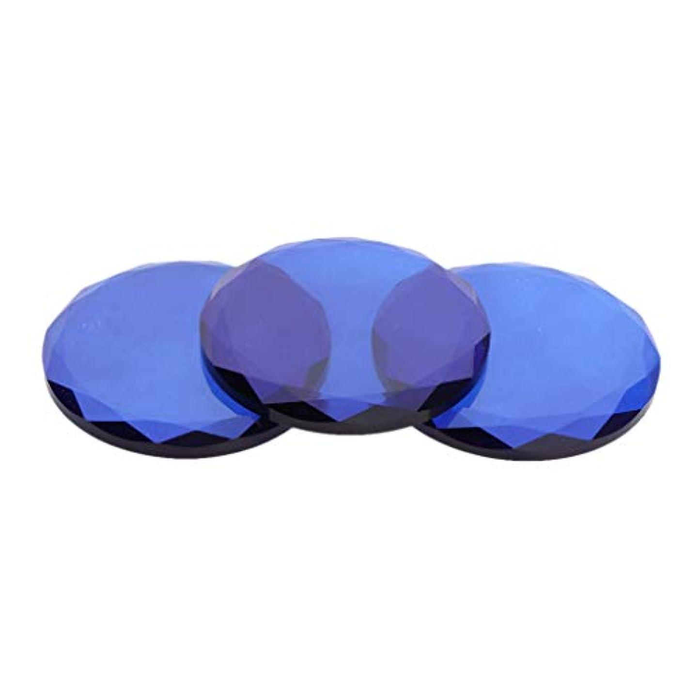者銀鮫B Blesiya 3個 まつげ接着剤パレット クリスタルホルダー 付けまつ毛 グルー 顔料混合トレイ 多色選べ - 濃紺