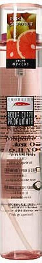 ハム引退した暖かくアクオリナ フレグランスボディウォーター (ピンクグレープフルーツ) 150ml