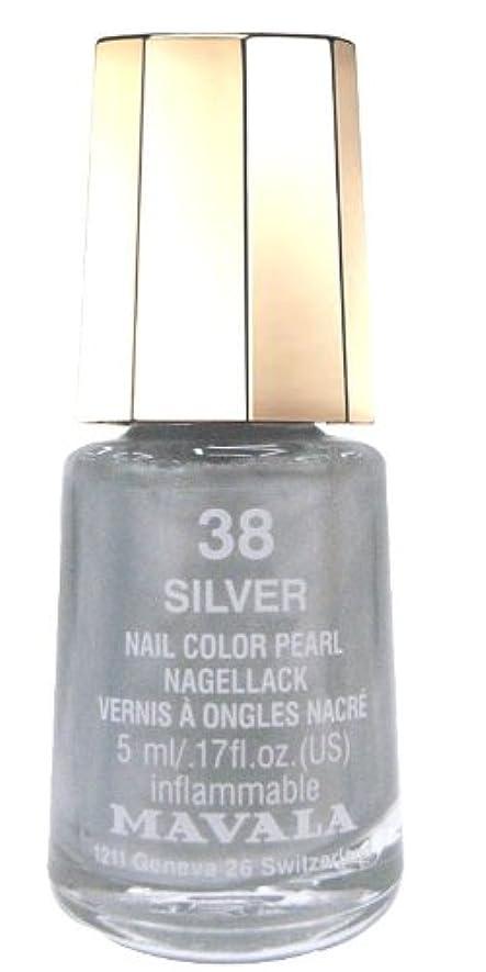 アライアンス暗くする荒涼としたマヴァラネイルカラー 38 シルバー