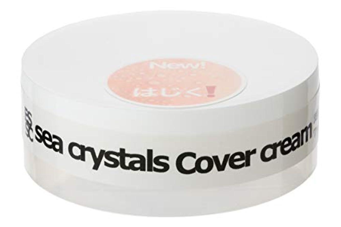 素朴なホイール雨Sea Crystals(シークリスタルス) シークリスタルスカバークリーム 水に強いハンドクリーム 水仕事の前に 手荒れ予防に 30g