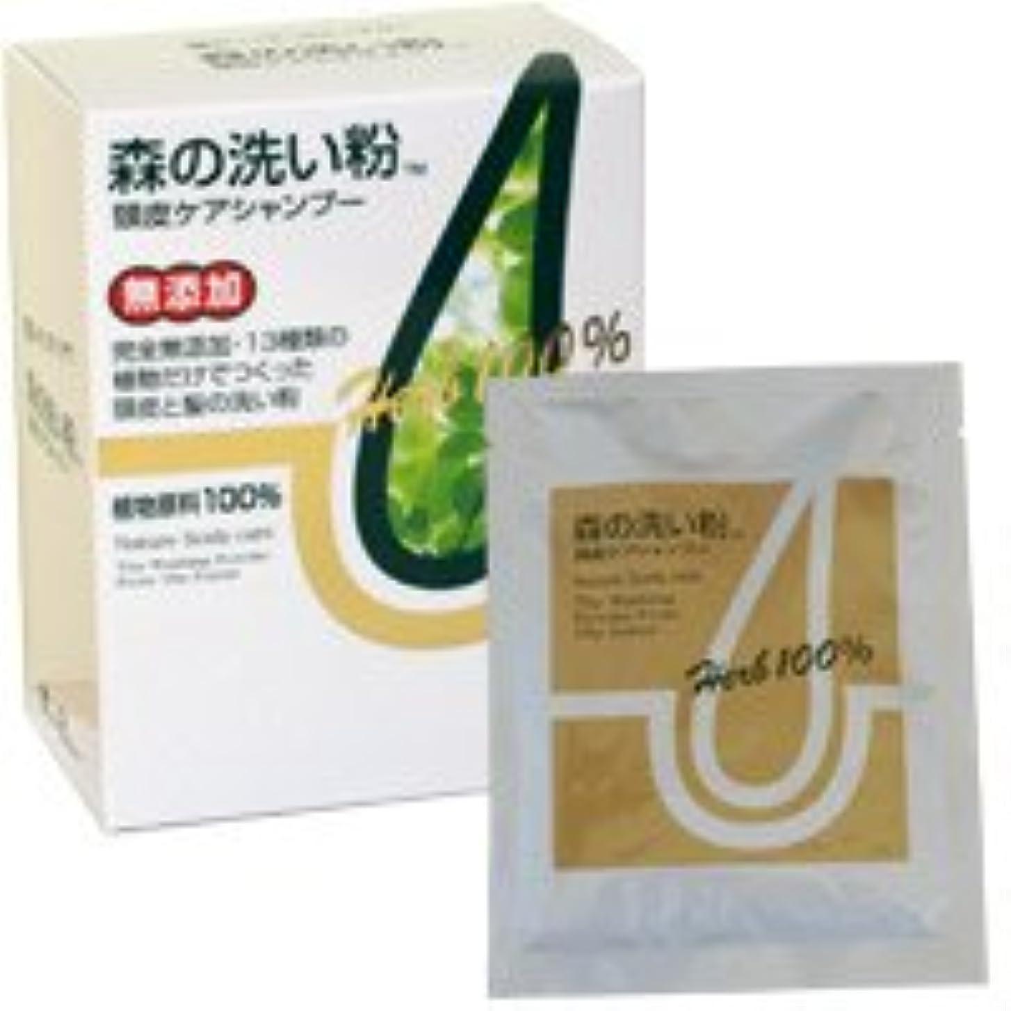 破裂思い出させるパーセントDr.ノグチ 森の洗い粉 頭皮ケアシャンプー 20g×10袋/1箱 (1ヶ月分)