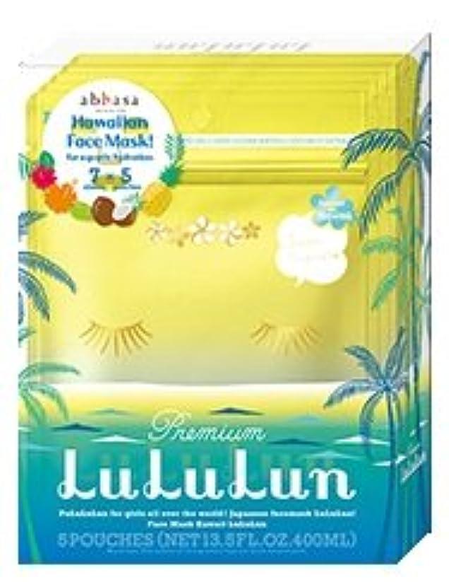 たるみ高尚な実行可能ハワイのプレミアムルルルン プルメリアの香り 7枚入り?5袋