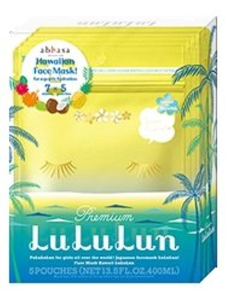 韓国診療所剣ハワイのプレミアムルルルン プルメリアの香り 7枚入り?5袋
