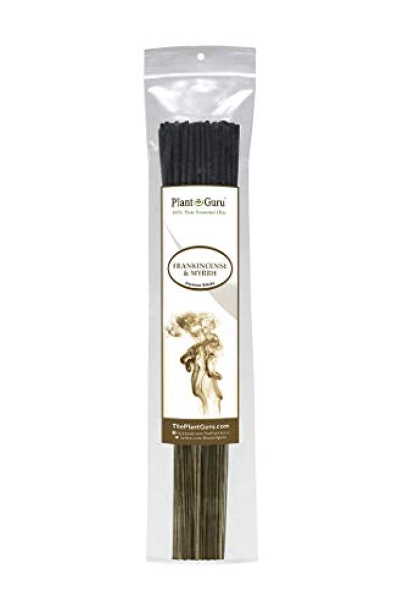 ドメインバンカーマークダウンFrankincense and MyrrhエキゾチックIncense Sticks、185グラムで各バンドル85 to 100スティック、プレミアム品質Smooth Clean Burn、各スティックは10.5インチ長...