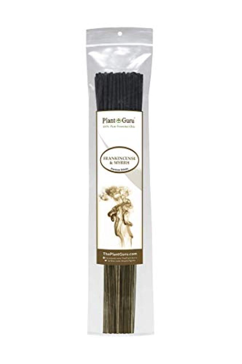 ご飯タクトポップFrankincense and MyrrhエキゾチックIncense Sticks、185グラムで各バンドル85 to 100スティック、プレミアム品質Smooth Clean Burn、各スティックは10.5インチ長...