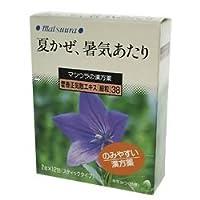 【第2類医薬品】カッ香正気散エキス〔細粒〕38 12包 ×3
