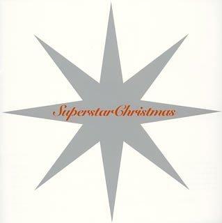 スーパースター・クリスマス