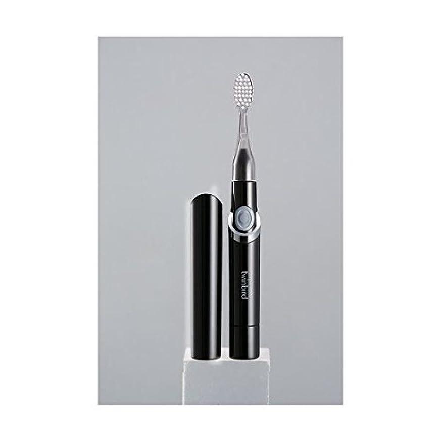 麻痺刺す発行(まとめ)ツインバード 音波振動式歯ブラシ ブラック BD-2741B【×2セット】 ダイエット 健康 オーラルケア 歯ブラシ [並行輸入品]