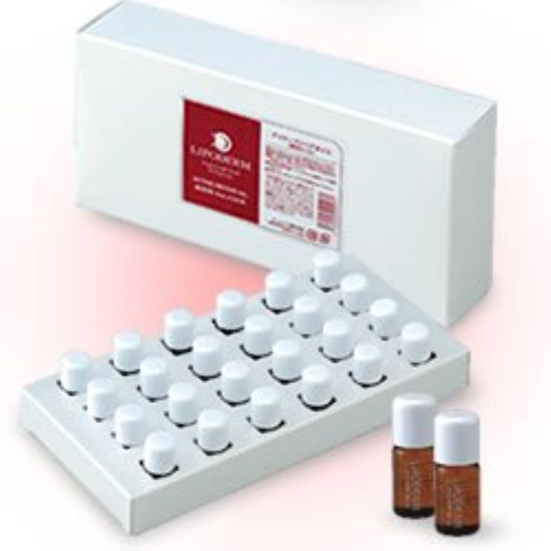 放映消去歯痛ラシンシア アクティブリペアオイル 業務用3ml×24本(レチノール配合美容オイル)