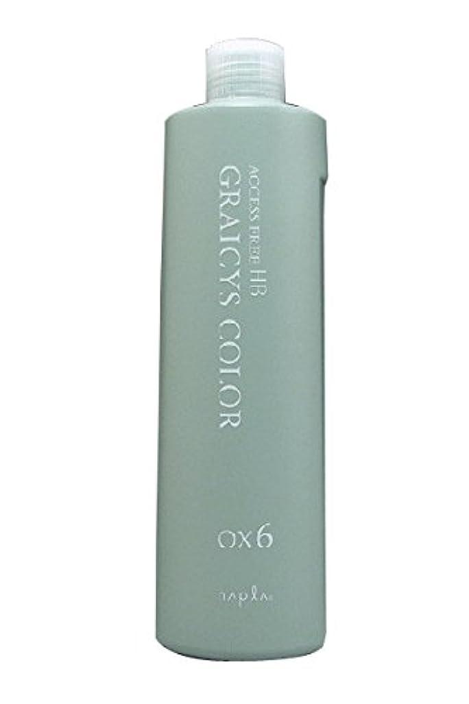 ナプラ グレイシスカラー オキシ6% 1000ml